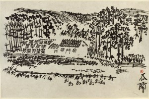 Xu Bing: Landscape/Landscript at the Ashmolean Museum