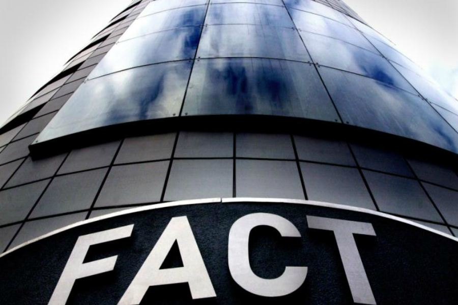 FACT (Foundation for Art and Creative Technology) Liverpool