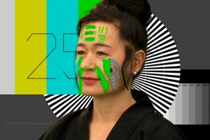 Berlin-based artist and writer Hito Steyerl, film still