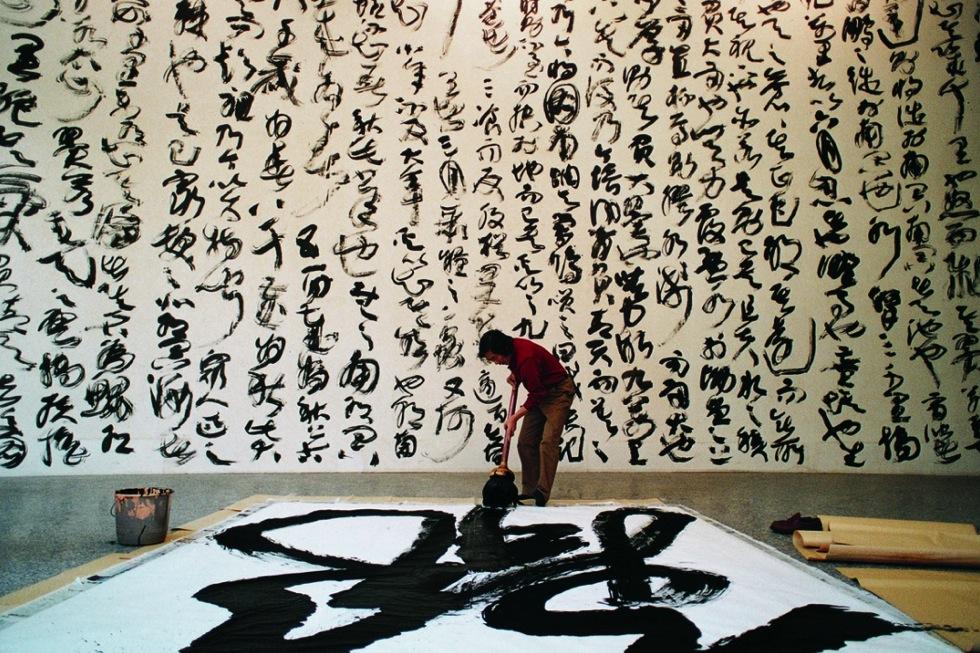 Calligrapher Wang Dongling -- Nordiska Akvarellmuseet (Nordic Watercolor Museum) 2014