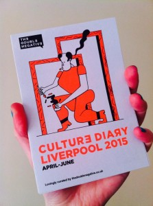 Culture Diary April-June 2015