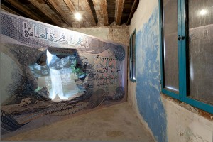In 2011, Iraq showcased a pavilion at the Venice Biennale for the first time since 1976