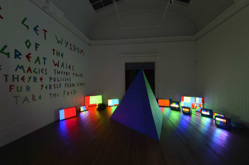 Jennet Thomas, THE UNSPEAKABLE FREEDOM DEVICE, until 22 August 2015 at the Grundy Gallery, Blackpool