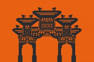 John Wai for LIV-BCN Fest 2015 (detail)