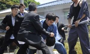 Destruction Babies at The Japan Foundation Touring Film Programme