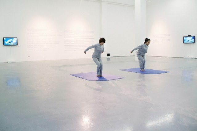 Physique of Consciousness, Xu Zhen, Produced by MadeInCompany