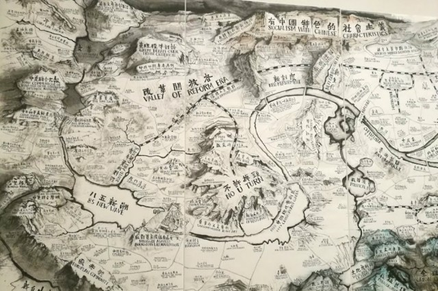 "Qiu Zhijie, Map of ""Art and China after 1989: Theater of the World"". Image courtesy Linda Pittwood"
