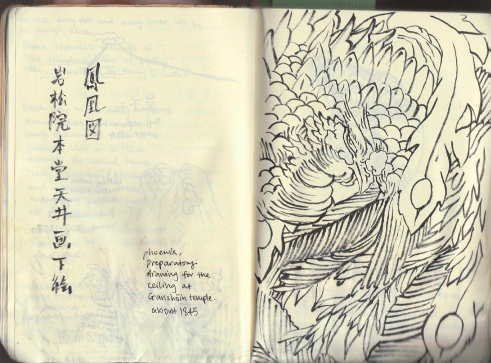 hokusai16large