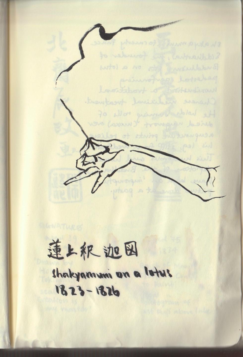 hokusai18large
