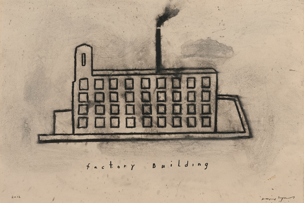 David Lynch, FACTORY BUILDING (2012)