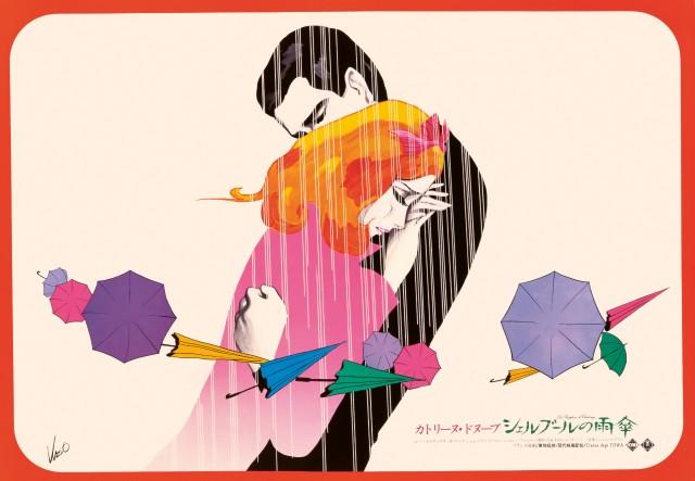 Les Parapluies de Cherbourg (1964), Japanese horizontal one sheet Kazuo Kamimura (1)