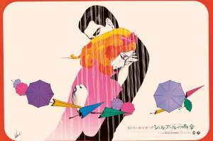 Les Parapluies de Cherbourg (1964), Japanese horizontal one sheet Kazuo Kamimura (2)