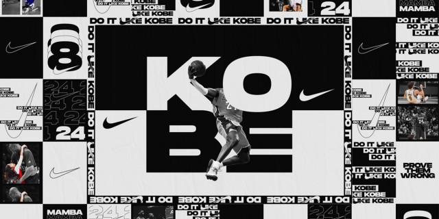 Kobe 1320x660